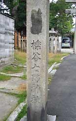 七野1.jpg